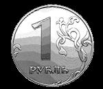 аудит-150x130